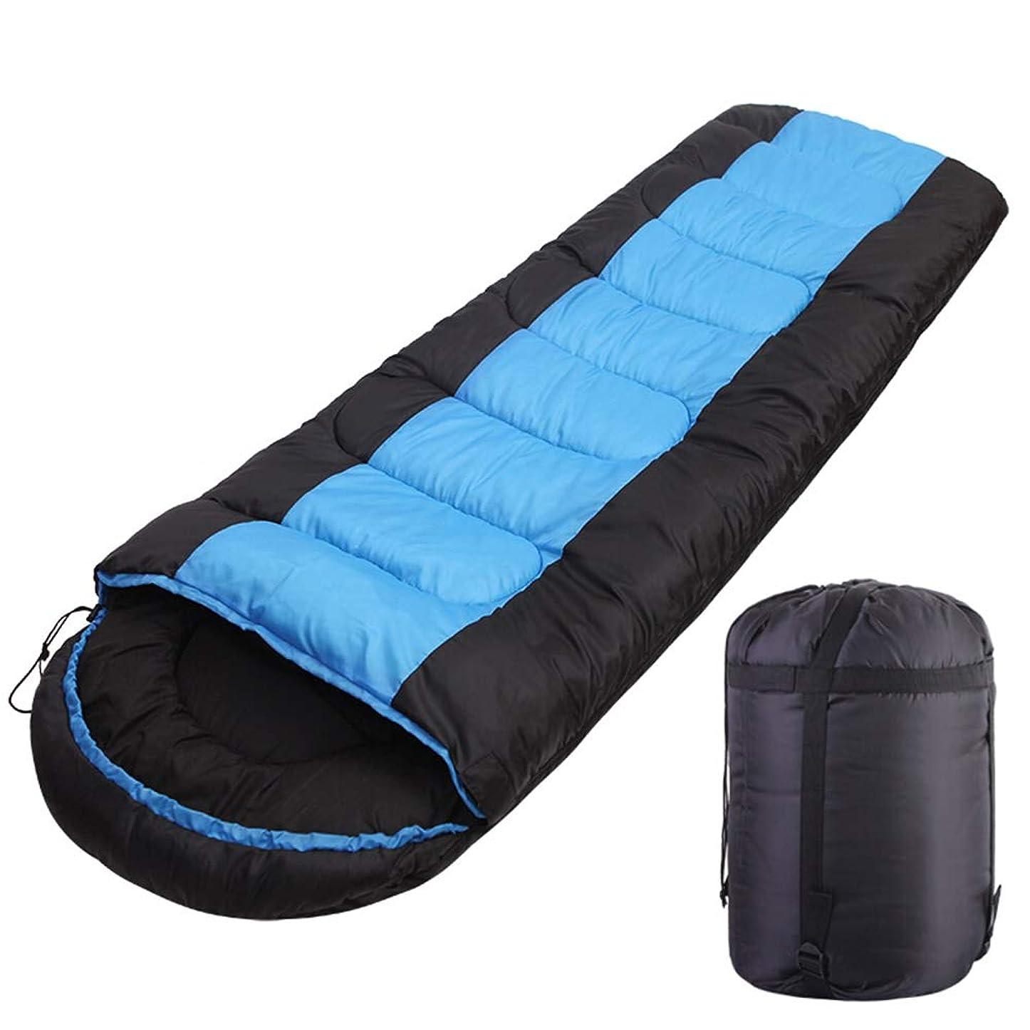 テセウス怒り幻想的HS-01 バッグ、屋内寝袋ふわふわコットン、ポータブルフォーシーズンズ暖かい屋内寝袋、キャンプやハイキング210cmX75cmスリーピング肥厚 HS-01