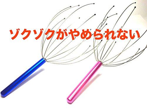[NET-O]快感 ヘッドマッサージャー 極楽マッサージ (2本)…