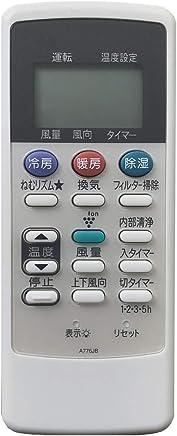 (代替品)シャープ エアコンリモコン A776JB (2056380752) 適用します