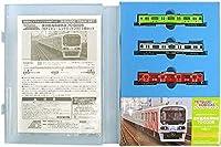 マイクロエース 東京臨海高速鉄道70-000形りんかい線ガチャピン ムック 3輌セット