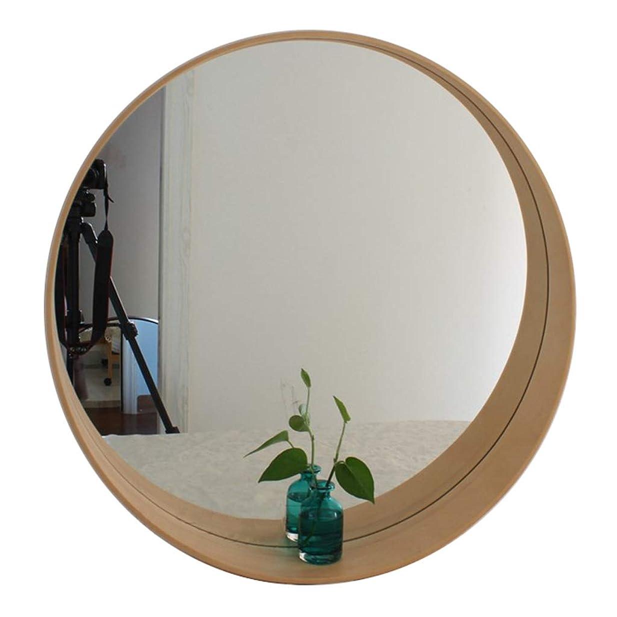 テレマコス終了しましたアスリート壁掛けミラー壁掛けミラー ラウンド化粧壁ミラーリビングルームの寝室サークル浴室ドレッシングミラー壁掛け化粧台ミラー装飾ウッドフレーム(50 cm-70 cm) 装飾的なクリエイティブコンサイス