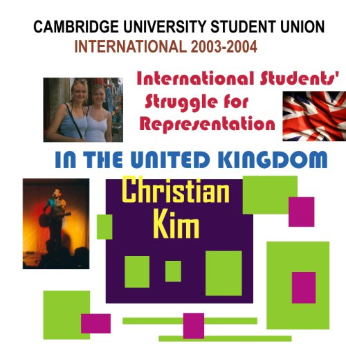 Cambridge University Student Union International 2003-2004 audiobook cover art
