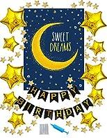 誕生日 飾り付け セット 風船 夜空のテーマデコレーション タペストリー付き 誕生日バルーン バースデーバルーン パーティーデコレーション HAPPY BIRTHDAY バースデーパーティー ホームパーティに(スタンダードエディション)