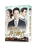 本当に良い時代 DVD-BOX III[DVD]