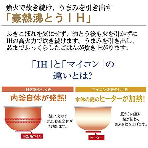 象印炊飯器5.5合IH式極め炊き黒まる厚釜保温30時間ブラウンNP-VZ10-TA