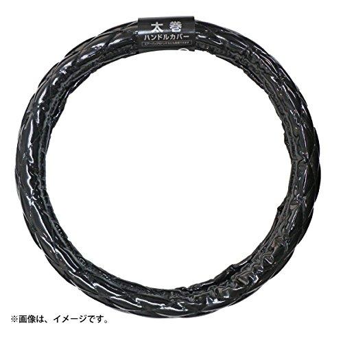 太巻 自動車用 エナメルキルトハンドルカバー SKT-ECHC-01/ブラック【サイズ:L】