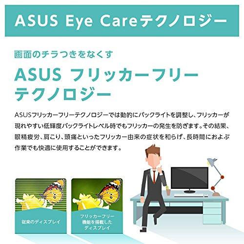 『ASUS フレームレス モニター VZ279H 27インチ IPS 薄さ7mmのウルトラスリム ブルーライト軽減 フリッカーフリー HDMI,D-sub スピーカー』の4枚目の画像