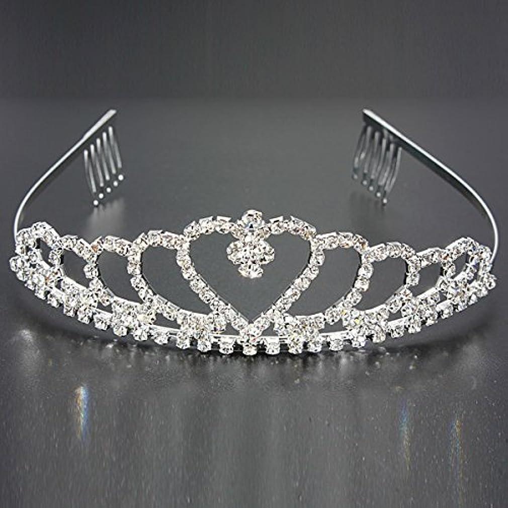 溶融複雑なレイプYZUEYT 結婚式の花嫁のクリスタルのラインストーンハート型クラウンの髪ティアラ YZUEYT (Size : One size)