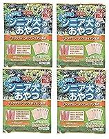 【4袋セット】 デビフ シニア犬のおやつ100g グルコサミン・コンドロイチン配合 × 4袋
