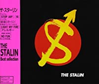 Best Selection by Stalin (1996-12-21)