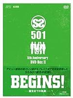 SS501 BEGINS!~誕生までの軌跡~5th Anniversary DVD-BOXII