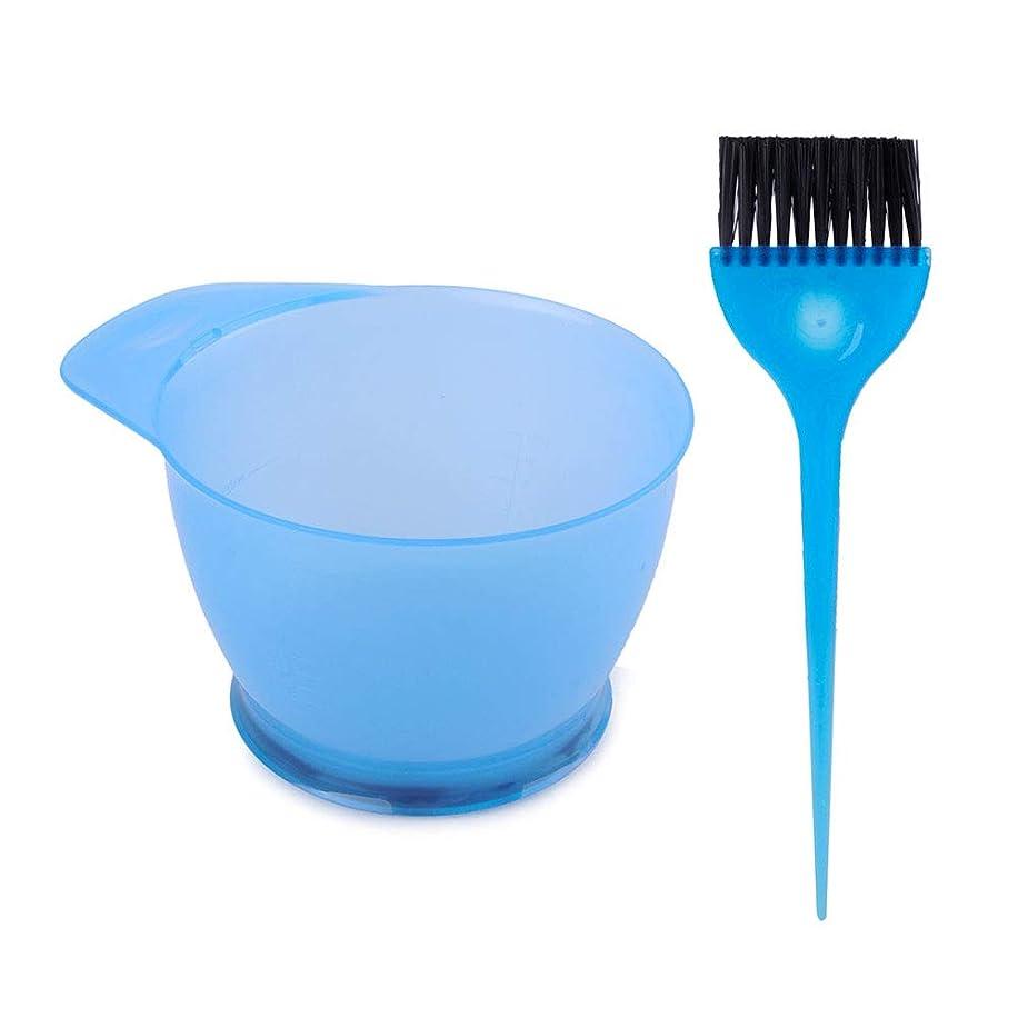 女性オデュッセウスブームACHICOO ヘア ドレッシング ツール セット プロフェッショナル ヘア 染色 サロン ヘアカラー 染色 キット カラー ブラシミキシング ボウル セット 青
