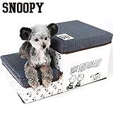 《折り畳み可能 収納付き》スヌーピー フレンズ柄 ペット用 ステップ 犬の階段 2段 ペットパラダイス 618-59233