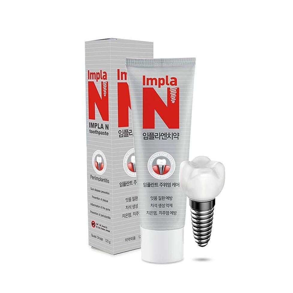 遅い腐った通知【TRIPLE KOREA】インプラント専用歯磨きペースト implaN 歯磨き粉 歯磨きジェル 歯磨き剤