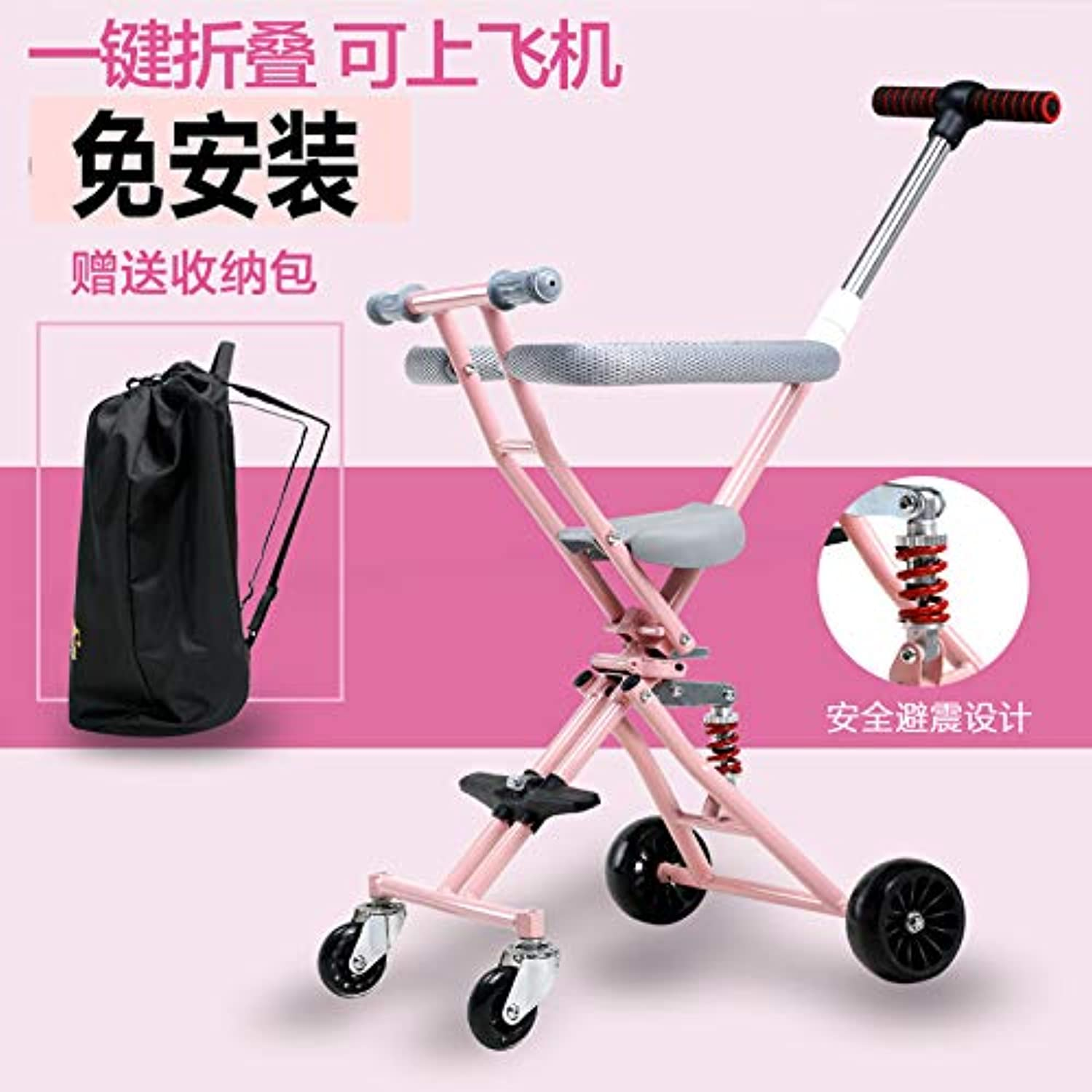 Jinming Stroll Slip Baby Tricycle carts Artifact 1-2-3-6 Baby Infant Portable Folding Quality Consumer Exposure