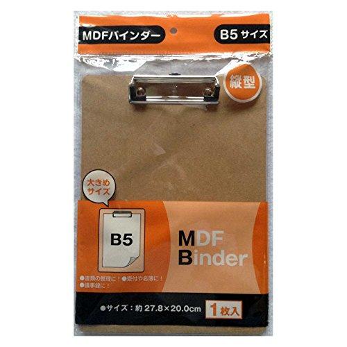 書類の整理 受付や名簿に 縦型 MDF バインダー B5サイズ (1枚入り)