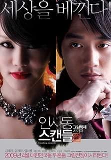 Insadong Scandal Movie Poster (27 x 40 Inches - 69cm x 102cm) (2009) Korean Style C -(Jeong-hwa Eom)(Rae-won Kim)(Ha-ryong Lim)(Song-hyeon Choi)(Soo-hyun Hong)(Dong-yeob Kang)