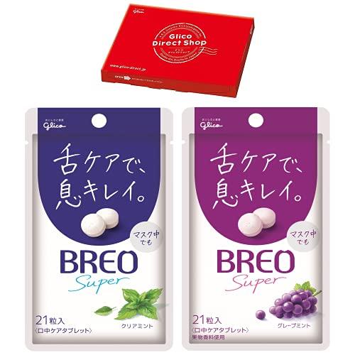 グリコ ブレオスーパー(BREO SUPER)10袋入(クリアミント5袋・グレープミント5袋)口中ケアタブレット 舌苔除去