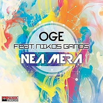 Nea Mera (feat. Nikos Ganos)