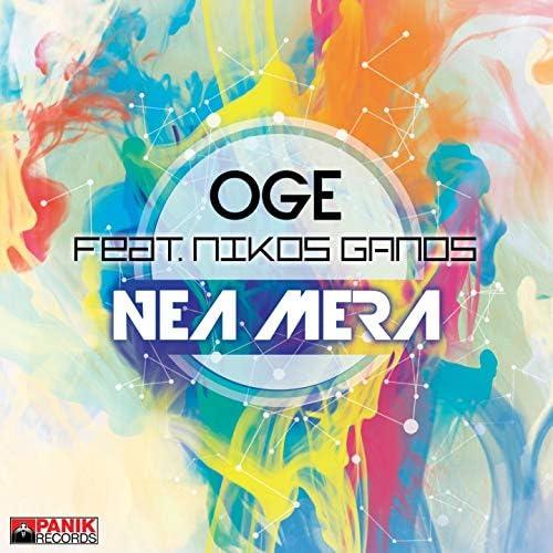 Oge feat. Nikos Ganos