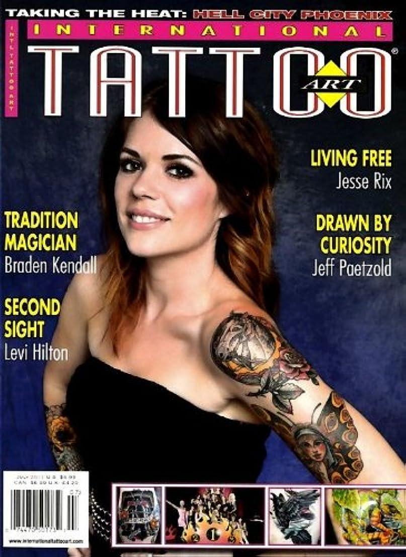 グラフィック丘合併International Tattoo Art [US] July 2011 (単号)