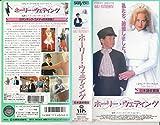 ホーリー・ウェディング【日本語吹替版】 [VHS] image