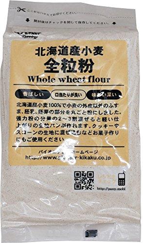 パイオニア企画 北海道産小麦 全粒粉 400g