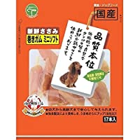 (まとめ買い)友人 新鮮ささみ 巻きガム ミニソフト 17本入 犬用おやつ 【×3】