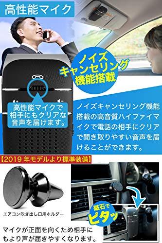 車載ワイヤレススピーカー【TAXION】業務用対応プロ仕様Bluetooth4.1日本語アナウンスエアコン吹き出し口用ホルダー付きハンズフリースピーカー高音質スピーカー内蔵車自動電源ON、OFF機能車内通話2台登録待ち受け可能音楽再生スピーカーフォン技適認証済【本体1年保証】THF-04