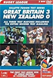 Rugby League - Gillette Fusion Test Series 2007 [Import anglais]