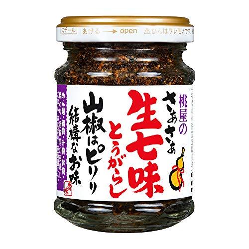 桃屋 桃屋のさあさあ生七味とうがらし山椒ピリリ結構なお味 55g×6個