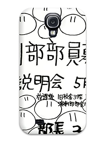 TFE Funda De Teléfono Floral para iPhone 12 Mini 11 Pro MAX XS MAX XR X 7 8 Plus Se 2020 6 6S 12 Pro Cubierta Trasera De Plantas Lindas para 7Plus O 8Plus T4