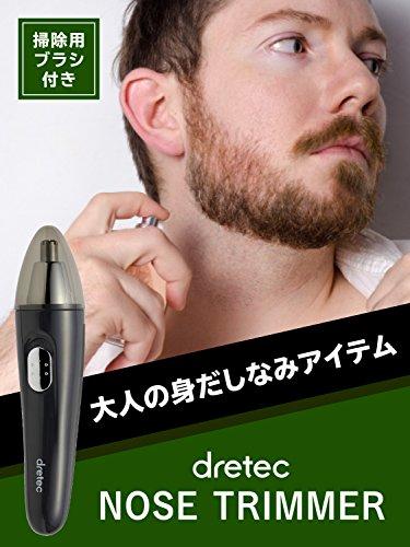 dretec(ドリテック)『ノーズトリマー(NT-100)』