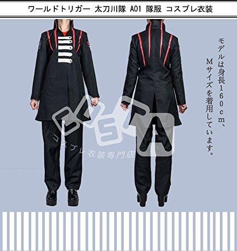 『ワールドトリガー 太刀川隊 A01 隊服 コスプレ衣装(2739)』の4枚目の画像