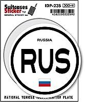 IDP-23S 国際識別記号ステッカー/ロシア(RUSSIA) スーツケースステッカー 機材ケースにも!
