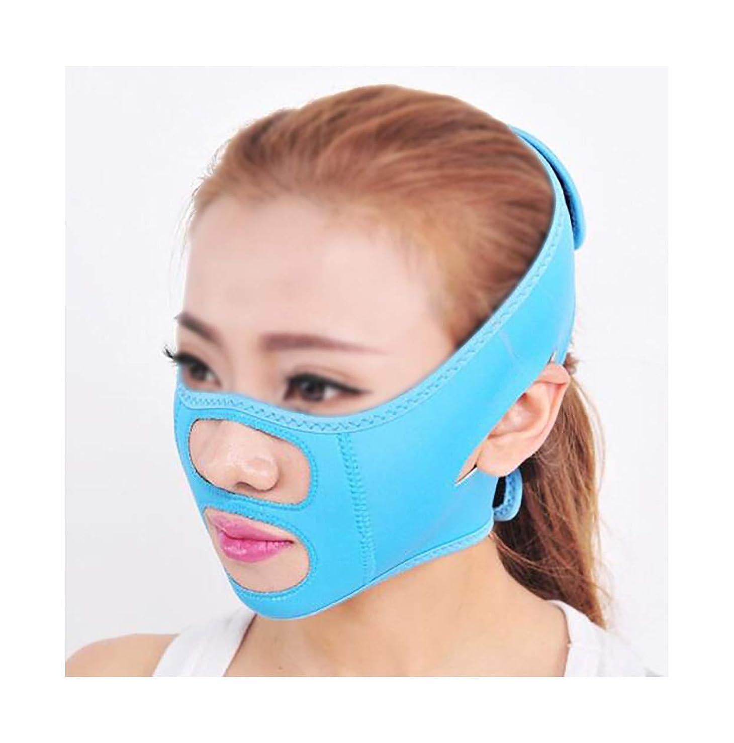 あまりにも豊富湿度ファーミングフェイスマスク、術後リフティングマスクホーム包帯揺れネットワーク赤女性Vフェイスステッカーストラップ楽器顔アーティファクト(色:青),青
