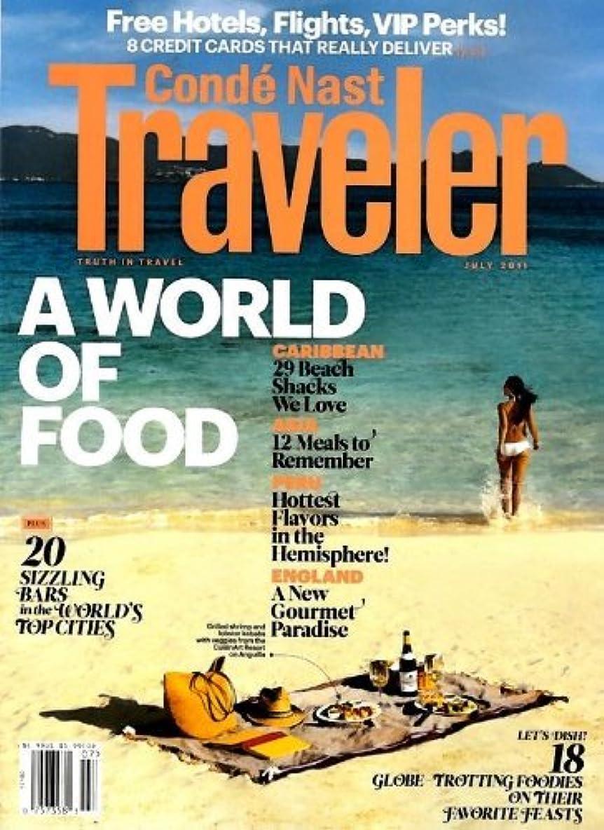 形成矢じり欲求不満Conde Nast Traveler [US] July 2011 (単号)