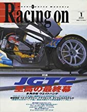 Racing on No.362 JGTC (Japan Import)