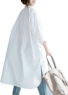 シャツワンピース チュニック 2Way レディース ライトアウター 羽織り 無地 ロング丈 長袖 オーバーサイズ