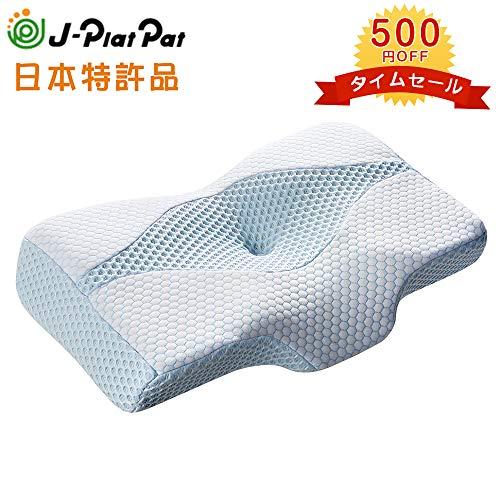 MyeFoam 日本特許品 枕 安眠 人気 肩こり まくら 低反発 中空設計 頭・頚椎・肩をやさしく支える 健康枕 頚椎サポート いびき防止 快眠枕 ストレートネック 仰向き 横向き 洗える 18ヶ月品質保証