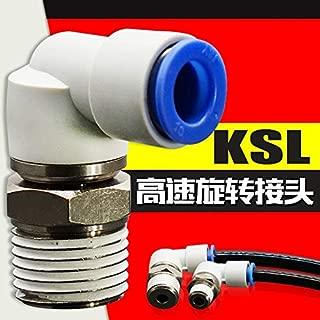 Davitu High Speed Rotary Connector KSL04-01S KSL04-M5 KSL04-M6 KSL06-01S KSL06-02S KSL06-M5 KSL06-M6 KSL10-04S KSL12-03S KSL12-04S - (Color: KSL10 02S)