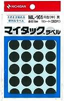 ニチバン マイタック カラーラベル 16mm ML-1616 黒 【× 7 パック 】
