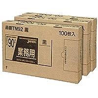 ジャパックス BOXシリーズ 黒 90L 厚み0.040mm TN92 3BOX(300枚入)×5箱セット