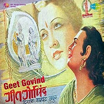 Geet Govind (Original Motion Picture Soundtrack)