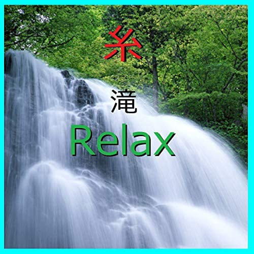 Relax Sound Project