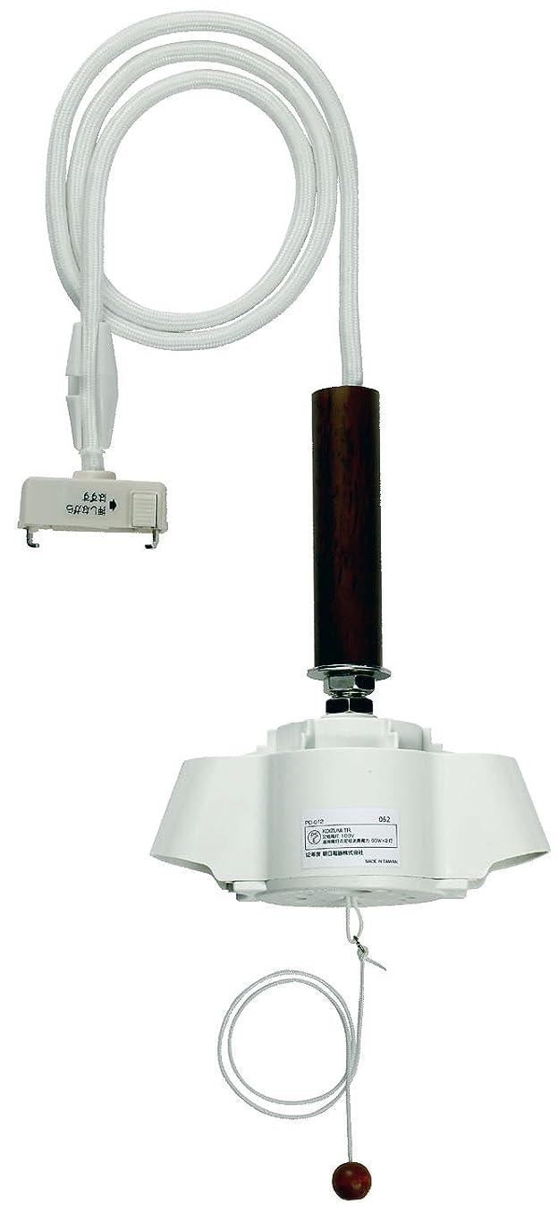 圧力子豚厄介なELPA ペンダントソケット 2灯用 E26 PD-012