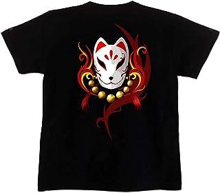 [GENJU] Tシャツ キツネ アニマル 動物 狐 能面 稲荷大社 伏見 稲荷 神社 メンズ キッズ