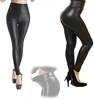 Hengyuan 2Pcs Women's Stretch-Fit Faux Leather Shaper, High Waist Slimming Butt Lift Leather Pants,Tummy Control Stretchy ...