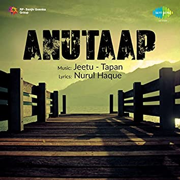 Anutaap (Original Motion Picture Soundtrack)