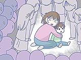 誹謗中傷犯に勝訴しました ~障害児の息子を守るため~ (バンブーエッセイセレクション)